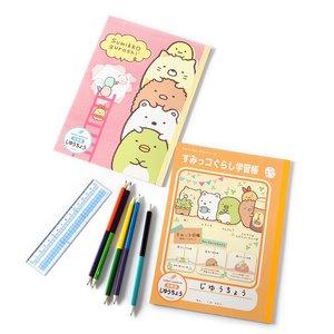 Stationery / Notebooks & Memo Pads / Sumikko Gurashi Happy School Memo Pads