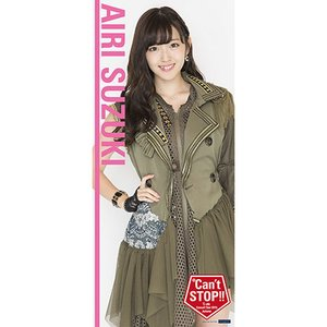Home & Kitchen / Towels / ℃-ute Concert Tour 2015 Autumn ℃an't Stop!! Solo Microfiber Towel Part 2: Airi Suzuki