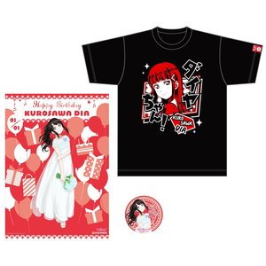 Love Live! Sunshine!! Season 2 Uranohoshi Girls' High School Store Birthday Present Set: Dia Kurosawa Ver.