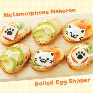 Metamorphose Nekoron Boiled Egg Shaper