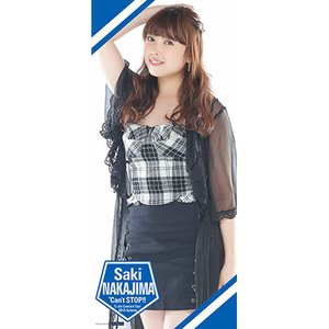 Home & Kitchen / Towels / ℃-ute Concert Tour 2015 Autumn ℃an't Stop!! Solo Microfiber Towel: Saki Nakajima