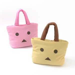Otaku Apparel & Cosplay / Bags & Wallets / Danboard Fluffy Bags