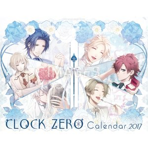 Art Prints / Calendars / Clock Zero 2017 Desktop Calendar
