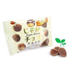 Home & Kitchen / Snacks / Jaga Choco Nano