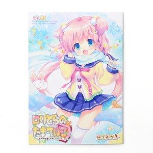 Books / Doujinshi / Roritora no Tamatebako 02: Usagi Gakuen Fuyufuku