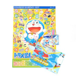 Art Prints / Calendars / Doraemon 2017 Calendar