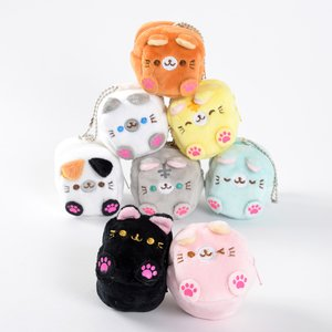 Plushies / Plushie Accessories / Square Cat Plush Coin Cases