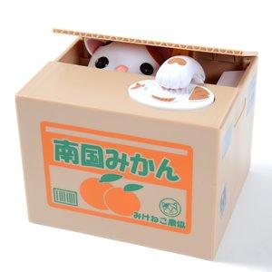 Toys & Knick-Knacks / Gadgets / Itazura Bank
