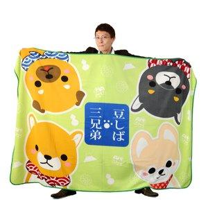 Home & Kitchen / Blankets / Mameshiba San Kyodai Dog Mega Fleece Blanket