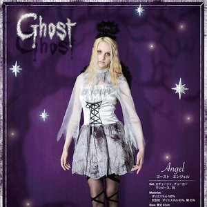 Otaku Apparel & Cosplay / Non-Character Cosplay / Ghost Angel Costume Set