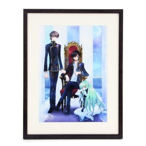 Code Geass: Lelouch of the Rebellion Reproduction Art Print