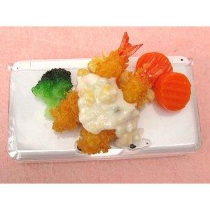 Nintendo DS Series Fried Prawn Food Sample Case