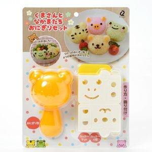 Kuma-san & Friends Onigiri Set