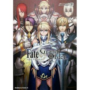 Fate/Grand Order Comic a la Carte Vol. 4