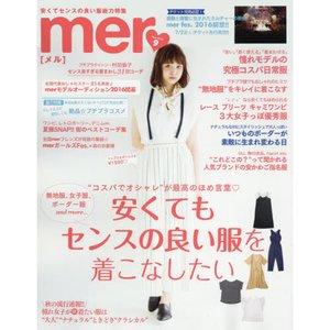 Books / Fashion Magazines / Mer September 2016