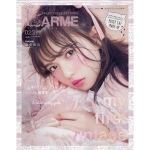 Books / Fashion Magazines / Larme September 2016