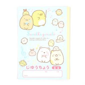 Stationery / Notebooks & Memo Pads / Sumikko Gurashi Go Go School Memo Pad