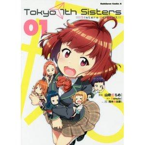 Books / Manga / Tokyo 7th Sisters Sisters Portrait 01