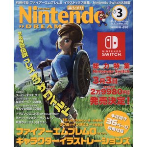 Books / Other Magazines / Nintendo Dream March 2017