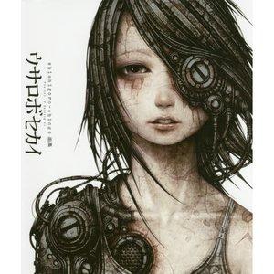 Usa Robo Sekai: shichigoro-shingo Artworks