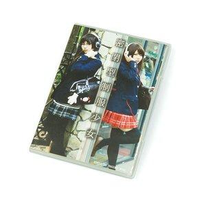 Wanu Nagumo DVD Photo Collection Set