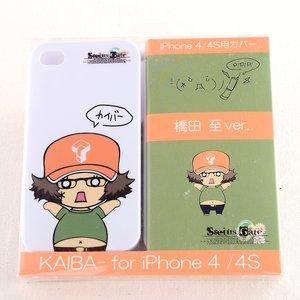 "Steins;Gate Daru ""Kaiba"" iPhone 4/4S Case"