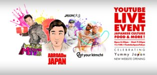 Yummy Japan Live Streaming Event to Be Held on November 15
