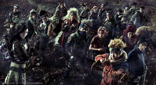 EVENT / Complete Visuals for Naruto Stage Play Revealed