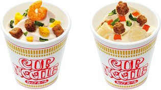 "Sales began of unreal Cup Noodle ""Soft Cream"" flavors at the Cup Noodle Museum in Kanagawa Prefecture on Aug. 11."