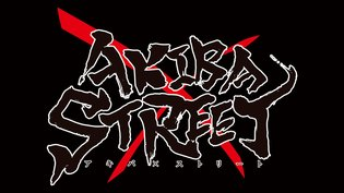 EVENT / World First! World Qualifiers of Akiba Street Anime Song Dance Battle Chosen!
