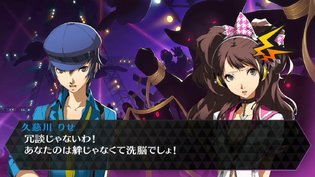 GAME / 'Persona 4: Dancing All Night' Official Site Gets Update, Shows Video of Rise Dancing to Opening Theme