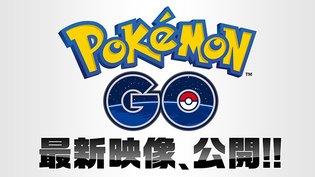 [Español] ¡Se anuncia Pokémon Go! Un nuevo juego móvil desarrollado por Pokémon Company y Developer Ingress.