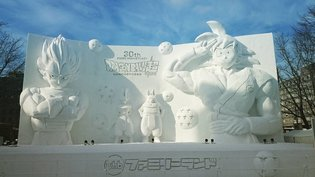 Spot Exquisite Anime Snow Sculptures at Sapporo Snow Festival 2016!