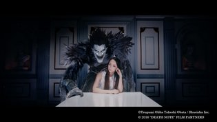 MOVIE / Death Note Shinigami Appear in Amuro Namie's New Music Videos!