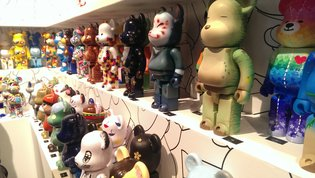 EVENT / [Event Report] MEDICOM TOY Exhibition Party 2016