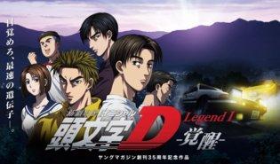 ANIME / 5 Anime & Manga Set in Saitama