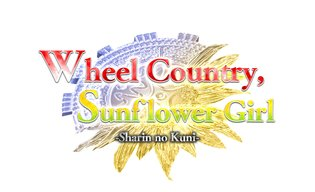 "Frontwing to Begin Official Localization Project for ""Wheel Country, Sunflower Girl -Sharin no Kuni-""! Details Released on Prefundia"