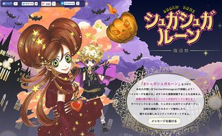 "Moyoco Anno's ""Sugar Sugar Rune"" Revived After Eight Years; Entire Series Available in Full Color"