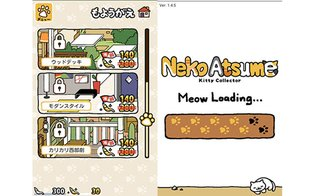 """""""Neko Atsume"""" Android Version Newest Update Brings New Remodeling Items, Rare Cats, Goods; Also Now Supports English"""