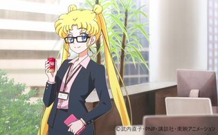 ANIME / Sailor Moon as Office Lady in Adorable New Commercial