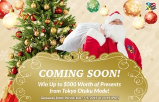 Share Your Wish List and Get Wonderful Holiday Gifts from the Tokyo Otaku Mode Santa!