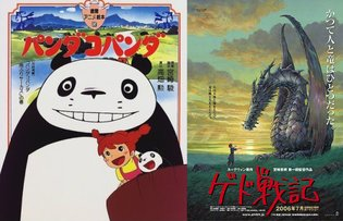 ANIME / Have you seen them all? The top 10 Ghibli films Japanese college students haven't watched