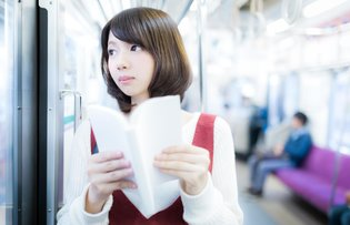 EVENT / How to Be Japanese on Trains in Tokyo