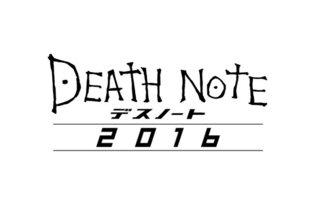 "[Indonesia] Produksi Film ""Death Note 2016"" Diumumkan"