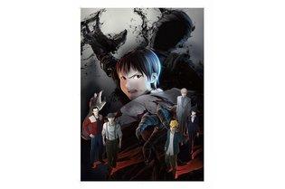 Ajin TV Anime to Premiere Jan. 15; Mamoru Miyano to Provide Ending Theme