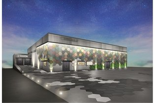 World's First Theater Specializing in 3DCG Holograms Opens in September at Yokohama Station