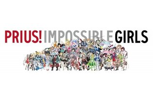 """""""Prius! Impossible Girls"""" - Parts from New Model Prius Become 2D Characters"""