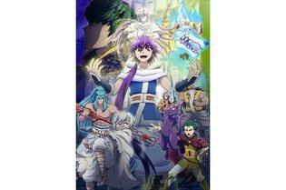 """Magi: Adventure of Sinbad"" TV Anime Greenlit"