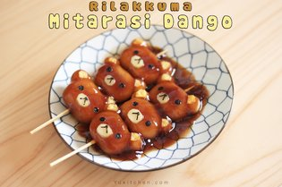 [Healthy Food for the Geeky Soul] Rilakkuma Mitarashi Dango