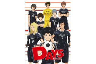 "ANIME / Popular ""Weekly Shonen Magazine"" Serial ""Days"" Gets TV Anime Adaptation"